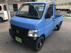 アクティトラックSTD 4WD