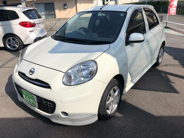 日産 地デジナビ ETC ホグランプ タイヤ4本新品