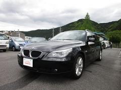 BMW525iツーリングハイラインパッケージ ワンオーナー 禁煙車