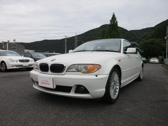BMW 330Ci 禁煙車 記録簿