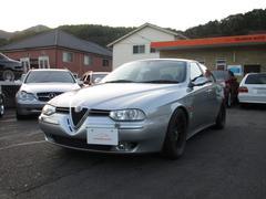 アルファ1562.5 V6 6MT