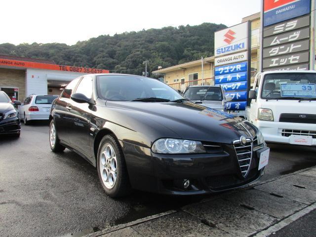 アルファロメオ 2.5 V6 24V Qシステム 自社管理下取車