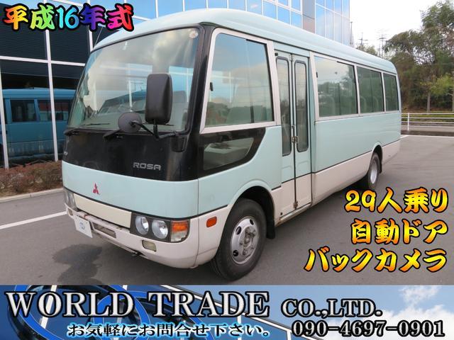 三菱ふそう 29人乗りバス