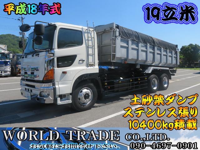 「その他」「プロフィア」「トラック」「広島県」の中古車