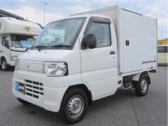 ミニキャブトラック冷蔵冷凍 両側スライド 観音 4WD