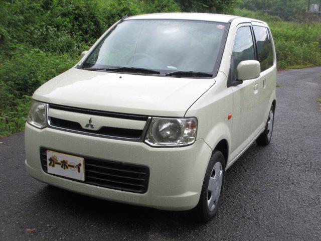 三菱 MS
