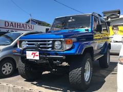 ランドクルーザー70ZX FRPトップ 4WD リフトアップ Tベルト交換済