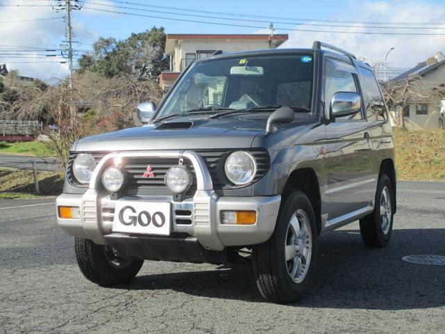 三菱 VR-II 4WD