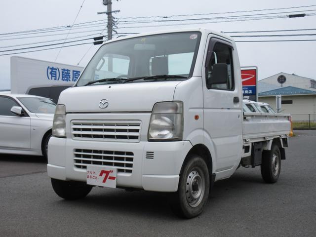 「マツダ」「スクラムトラック」「トラック」「島根県」の中古車
