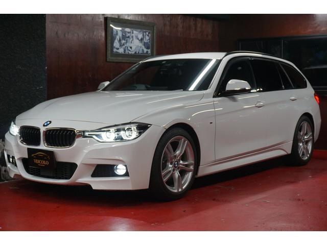 BMW 3シリーズ 320dツーリング Mスポーツ 今月限り!!在庫転売前最終価格!早い者勝ち!お問い合わせはお早めに!プッシュスタート クルーズコントロール バックカメラ パワートランク 1オーナー 禁煙車 レーンアシスト