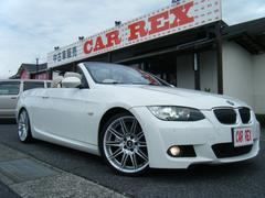 BMW335iカブリオレ MスポーツPKG 左ハンドル ベージュ革