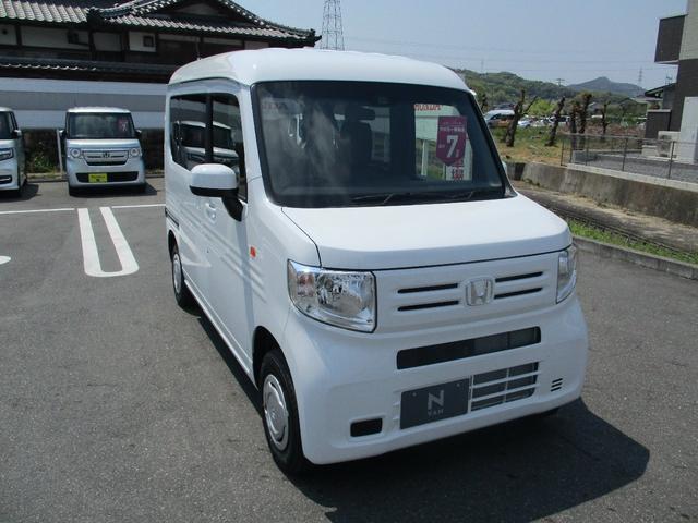 「ホンダ」「N-VAN」「軽自動車」「岡山県」の中古車