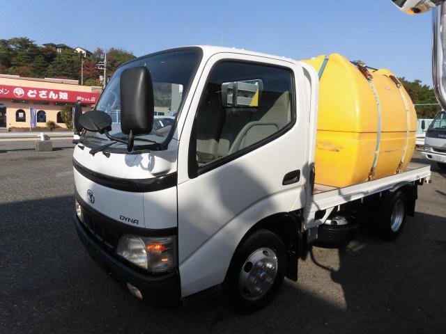 トヨタ 2t全低床水タンク積 荷台ステン張り