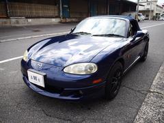 ロードスターWebTune MazdaSpeedエアロ マフラー