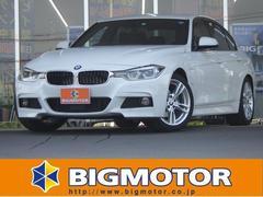 BMW330e Mスポーツ スマートキー プッシュスタート ESC