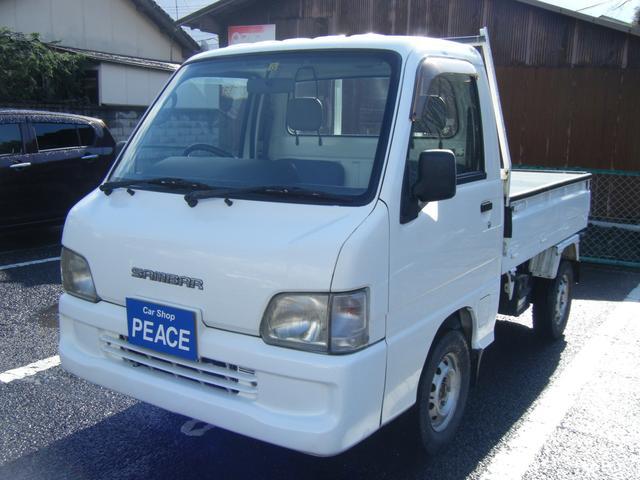 スバル TC 4WD ダンプ 三方開 5速MT エアコン パワステ