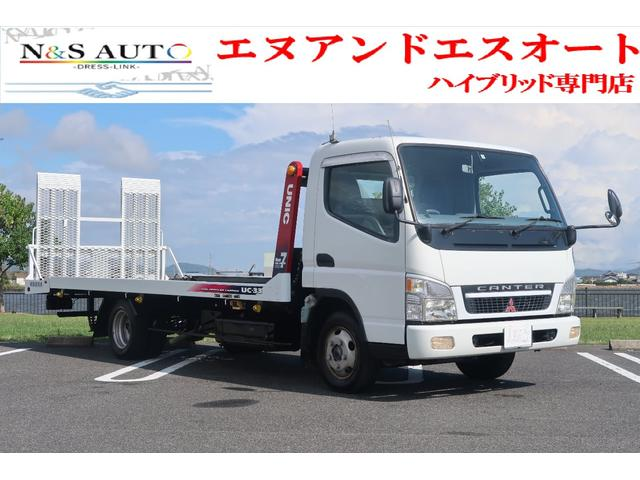 三菱ふそう 積載車 UC-33 NEO7 ラジコン 荷台内寸5m70
