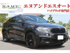 BMW X6xDrive50iMスポーツパッケージ 1オーナー 禁煙車