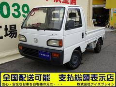 アクティトラック4速MT 荷台三方開 ラジオ 2WD 最大積載量350kg