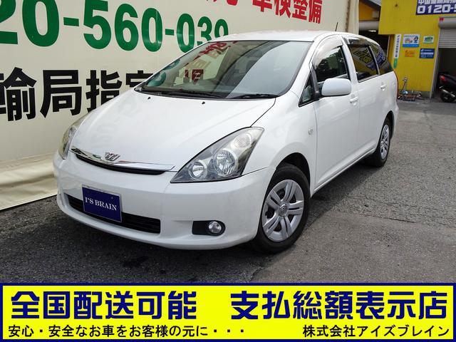 トヨタ X NEOエディション 車検整備2年付