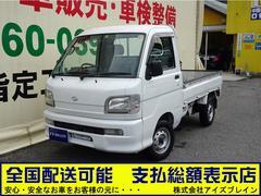 ハイゼットトラックスペシャル エアコン パワステ 5速MT 三方開 2WD
