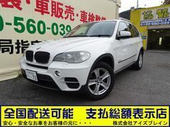BMW X5xDrive 35i サンルーフ ナビ 黒革シート Bカメラ