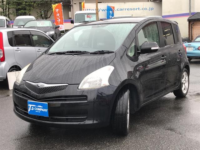 トヨタ G Lパノラマパッケージ ETC ナビ スマートキー アルミ
