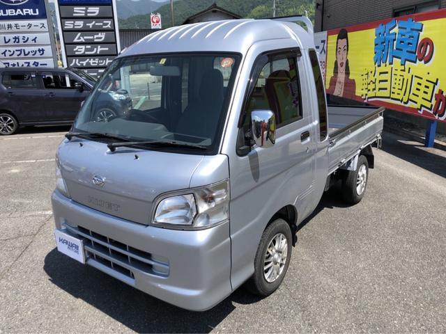 ダイハツ 4WD エアコン 5MT 軽トラック 2人乗り PW