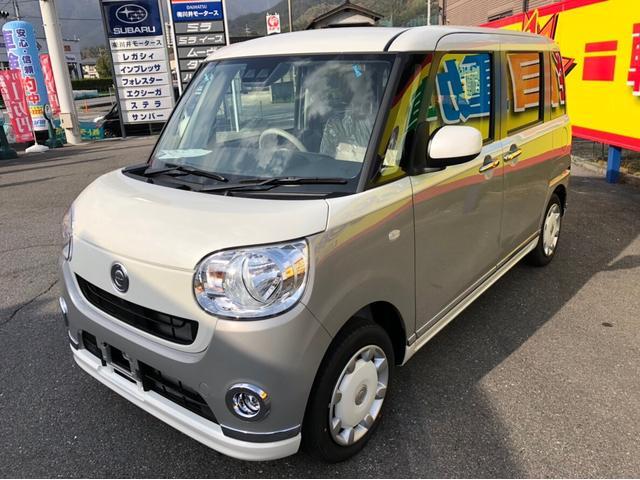 ダイハツ Gメイクアップリミテッド SAIII 軽自動車 グレーII