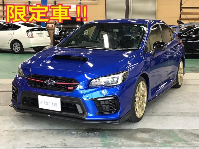 スバル WRX STI EJ20 Final ED FULL PKG 2.0ターボ