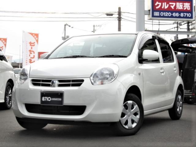 トヨタ X クツロギ スマートキー CD ハーフカバー
