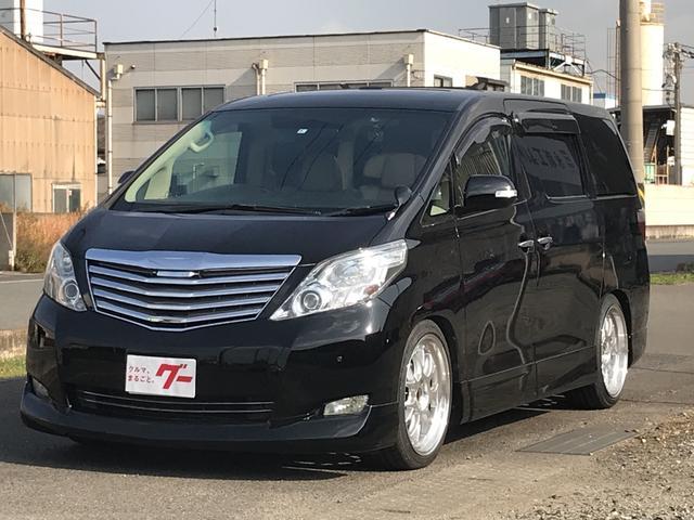 トヨタ 350G Lパッケージ プレミアムサウンド サンルーフ 本革
