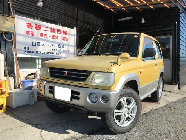 三菱 軽自動車 4WD フロアAT AW15 4名乗り MD