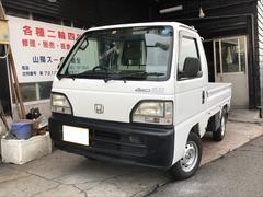 アクティトラックSDX 4WD AC MT 軽トラック