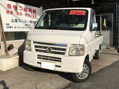 アクティトラックSDX 4WD 三方開 AC MT 軽トラック AW