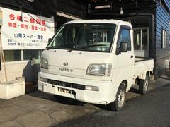 ハイゼットトラックスペシャル 農用パック 4WD AC MT 軽トラック