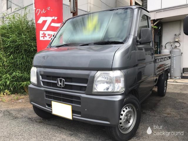 ホンダ SDX AC MT PS 軽トラック タイヤ・フロント新品