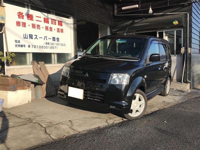 「三菱」「eKスポーツ」「コンパクトカー」「岡山県」の中古車