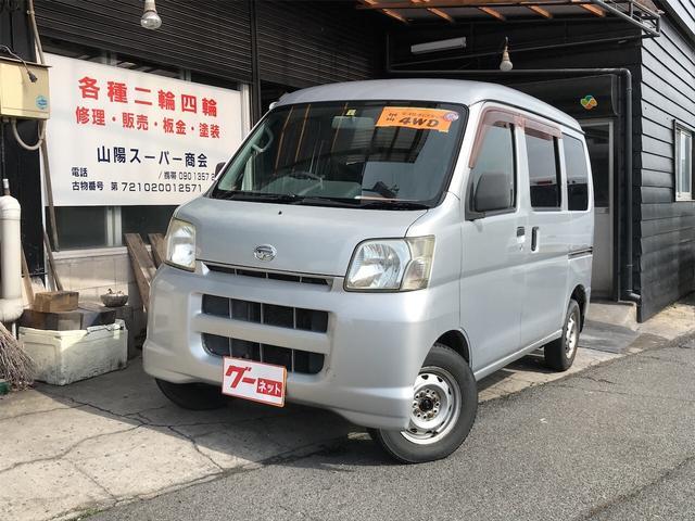 「ダイハツ」「ハイゼットカーゴ」「軽自動車」「岡山県」の中古車
