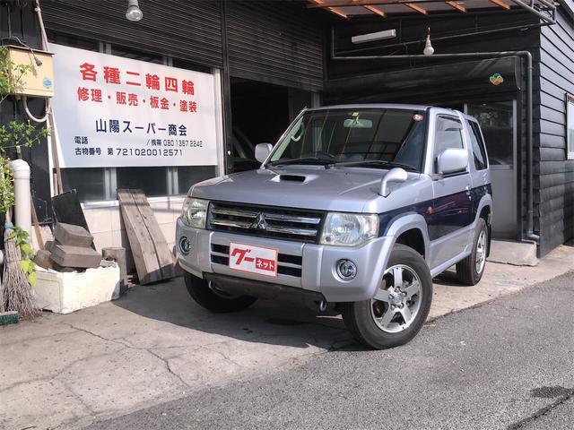 三菱 パジェロミニ ナビエディションVR 4WD ナビ TV ETC シルバーII AT AC AW 4名乗り 軽自動車