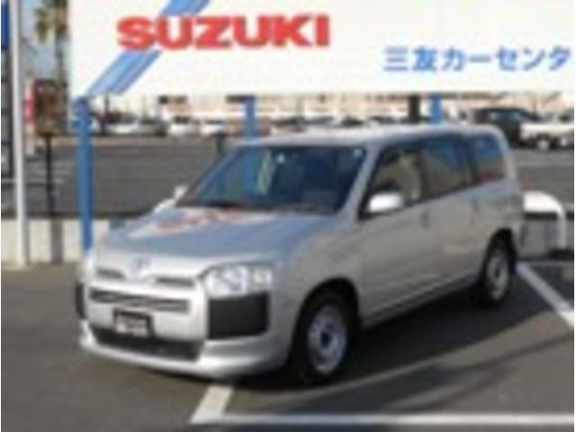 「トヨタ」「サクシードバン」「ステーションワゴン」「岡山県」の中古車