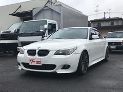 BMW530i ナビ 革シート サンルーフ ETC 車高調 禁煙車