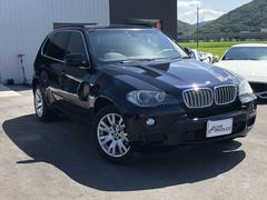BMW X53.0 Mスポーツ 7人乗り 車検31年8月