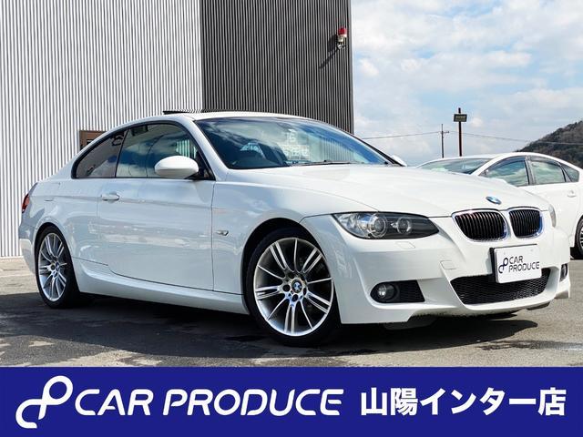 BMW 320i Mスポーツパッケージ サンルーフ ナビ