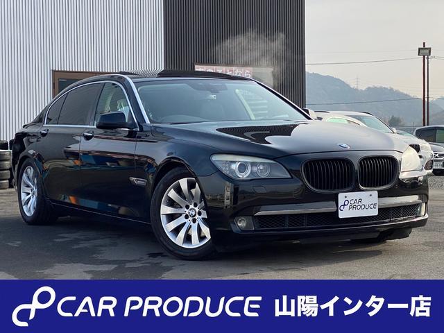BMW 740Li サンルーフ プッシュスタート ロング