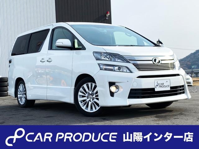 トヨタ 2.4Z ムーンルーフ クリアランスソナー