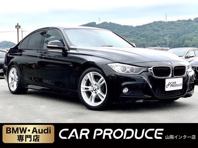 BMW 320d Mスポーツ 黒本革シート ディーゼル バックカメラ 障害物センサー