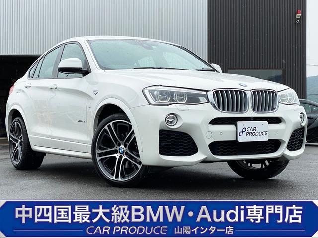 BMW xDrive 35i Mスポーツ ワンオーナー 禁煙車 黒革シート ACC