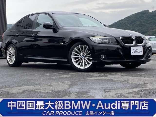 BMW 320i 純正HDDナビ ETC HID