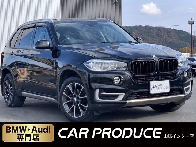 BMW xDrive 35d 4WD・ディーゼル車・純正ナビ・TV視聴・サンルーフ・黒革シート・パワーシート・シートヒーター・全方位カメラ・ミラー型ETC・Bluetooth接続可能・ヒルダウンアシストコントロール